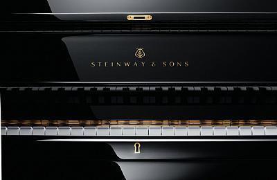 STEINWAY & SONS nuevo K-132 Marca