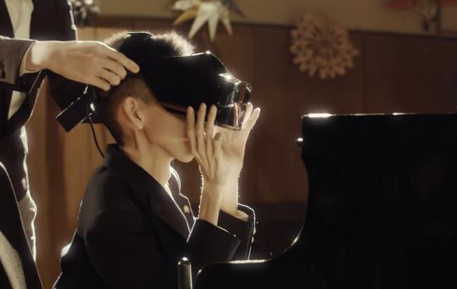 650_1000_eye-play-the-piano
