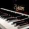 Vuelta al cole: ¿por qué no un piano Boston designed by Steinway & Sons?