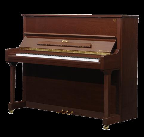 piano-vertical-essex-eup123-nuevo-caoba-Portada_3D