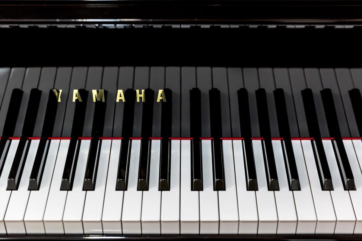 yamaha-G2-5211858- teclado, marca
