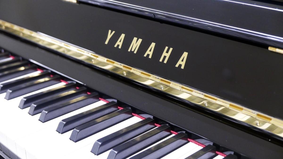 Yamaha U30BL #4464545 marca teclado teclas