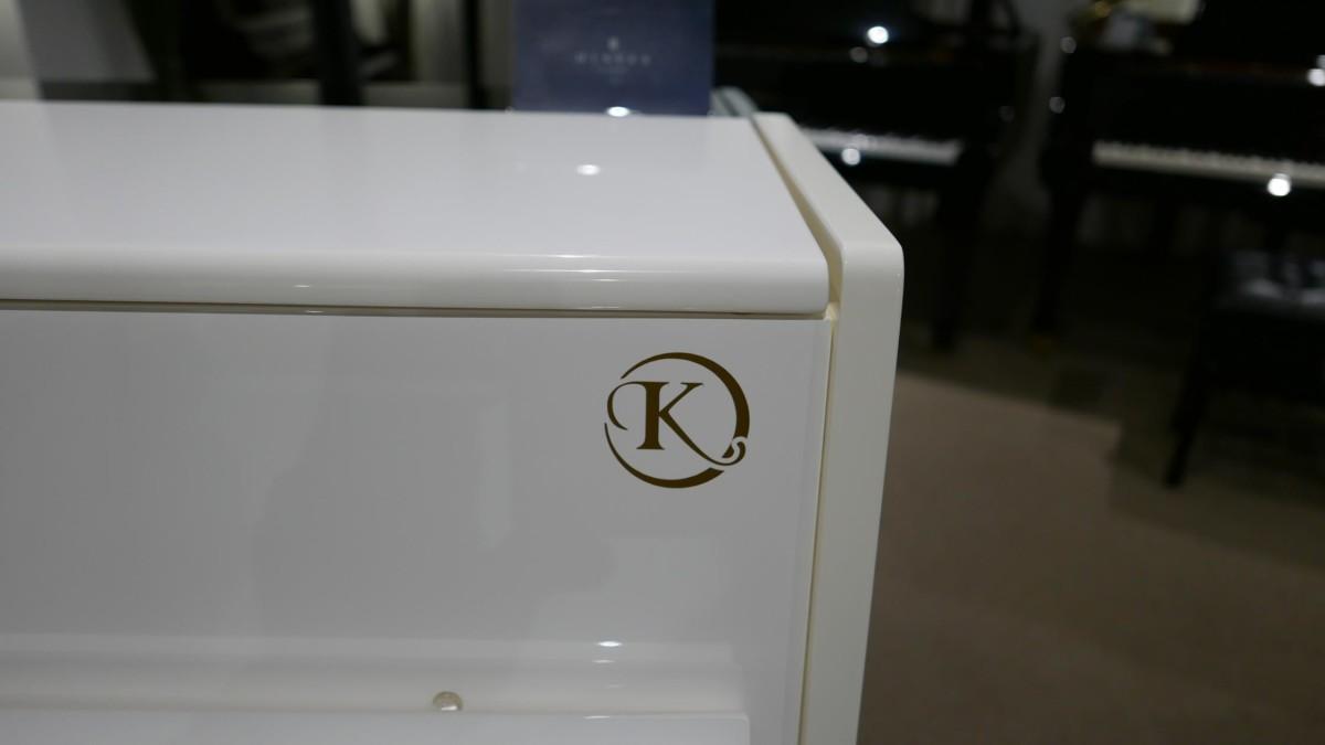 König K109 nº 118831 logo