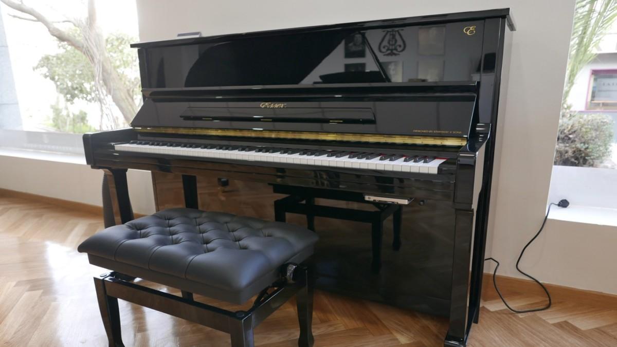 piano vertical Essex EUP123E silent #160221 vista general tapa abierta banqueta