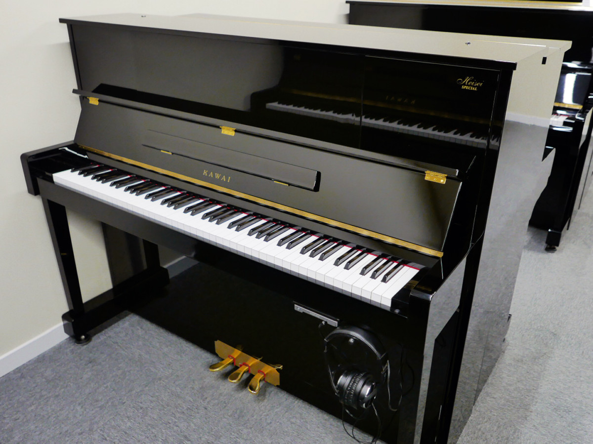 piano vertical Kawai H20 Silent #2185669 vista general tapa abierta