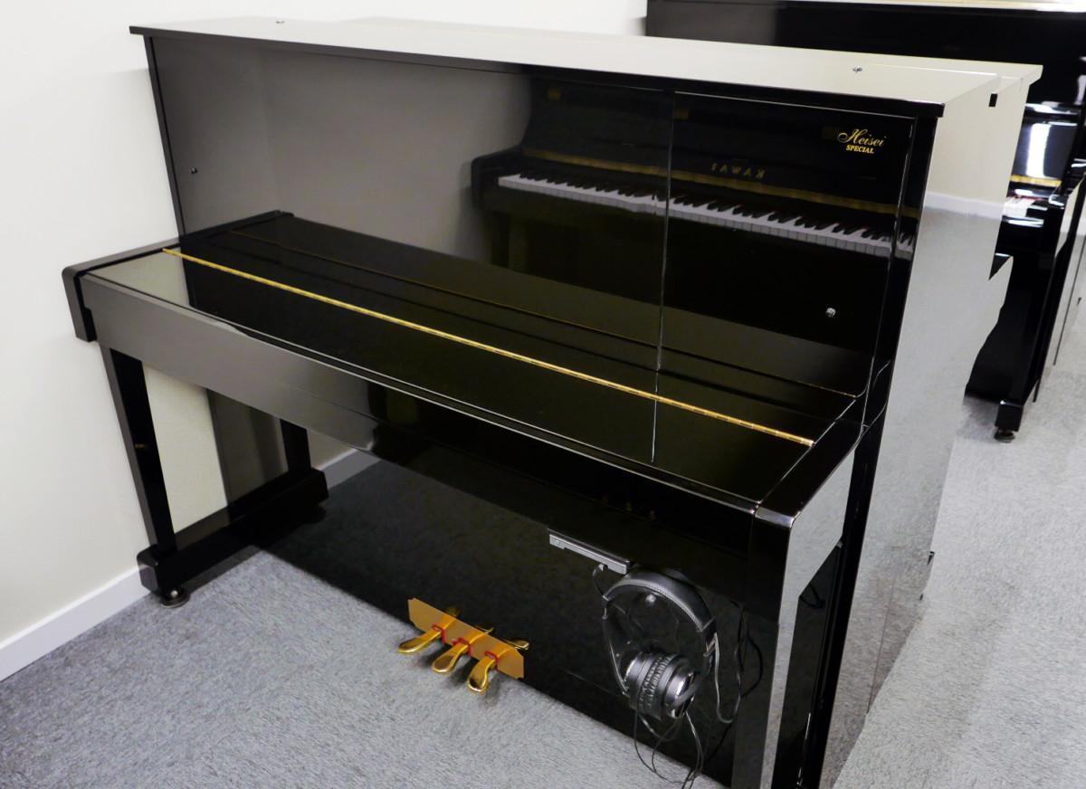piano vertical Kawai H20 Silent #2185669 vista general tapa cerrada