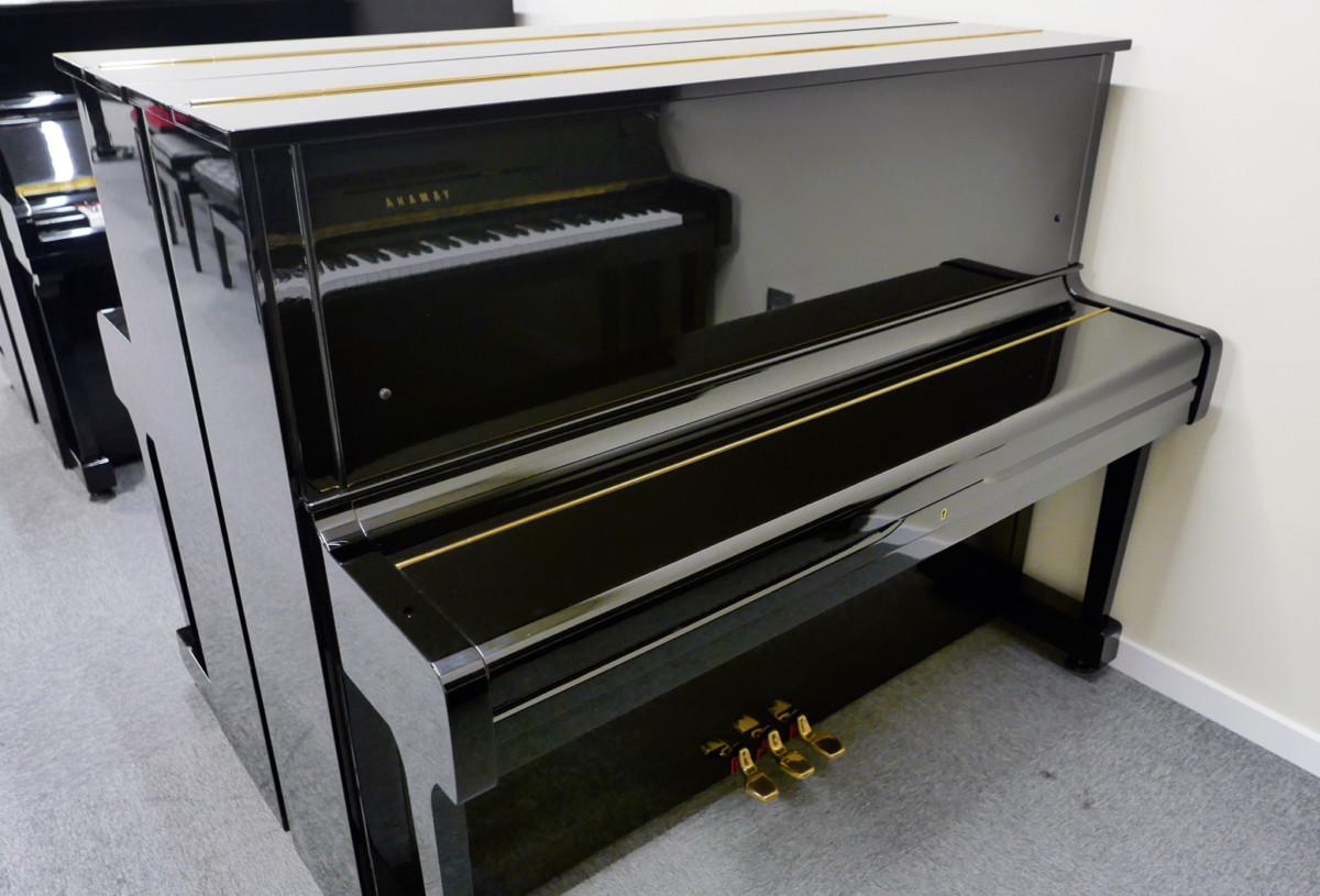 piano vertical Yamaha U1 #2251146 vista general tapa cerrada
