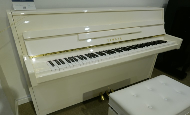 piano vertical Yamaha B1 blanco #30277952 vista general banqueta