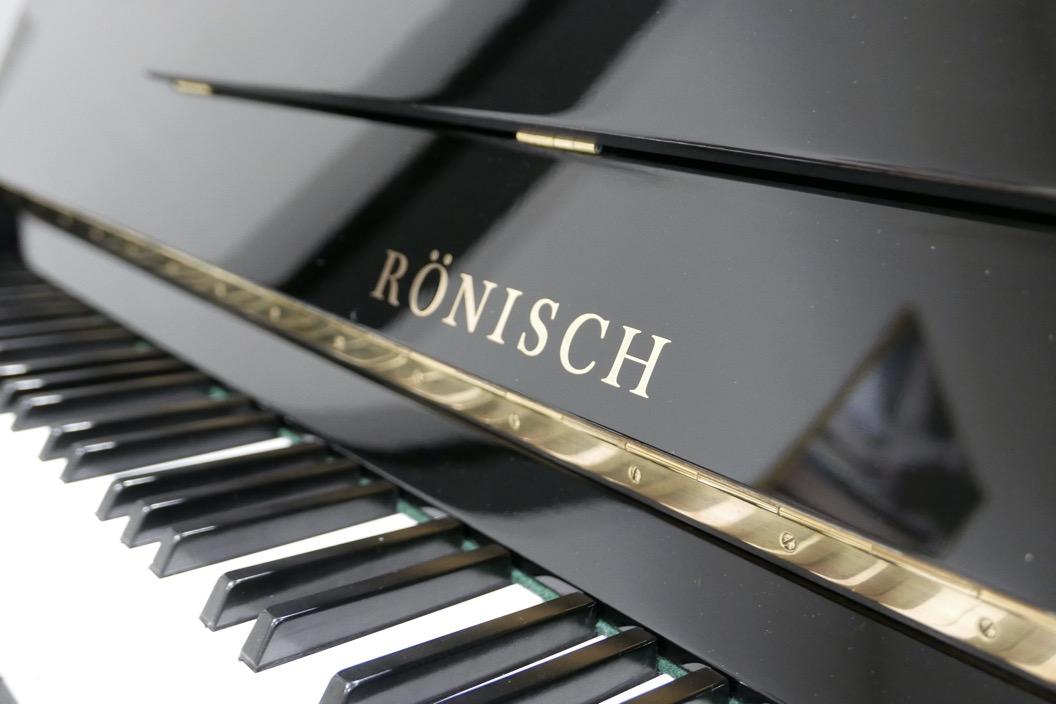 Piano-vertical-Ronisch-116-276273-detalle-atril-marca-teclas-teclado-bisagra-segunda-mano