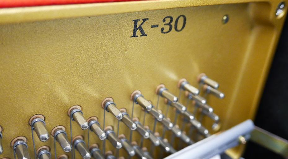 piano-vertical-Kawai-K30-2407210-modelo-interior
