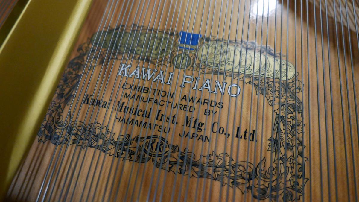 piano de cola Kawai RX7 #2286204 tabla armónica cuerdas marca