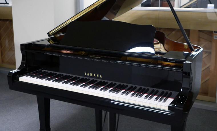 piano de cola Yamaha G2 #4230632 vista general
