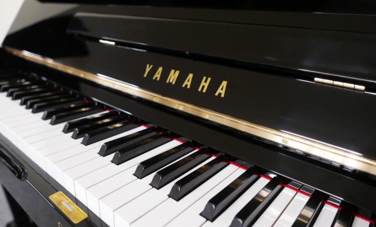 piano vertical Yamaha U1 #3235531 teclado teclas marcas