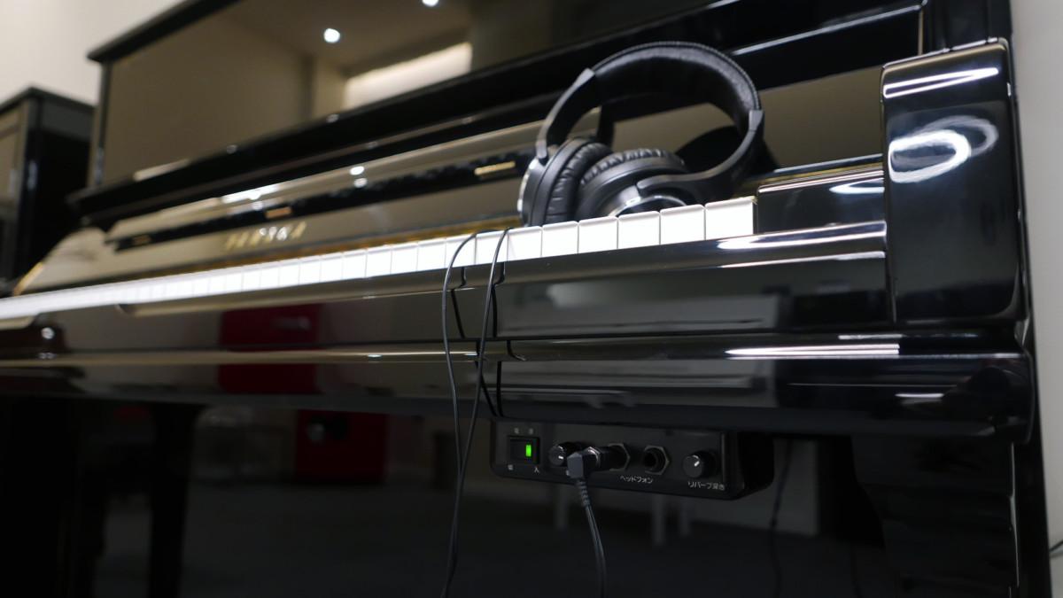 piano vertical Yamaha YS30SB Silent #6082612 sistema silent auriculares