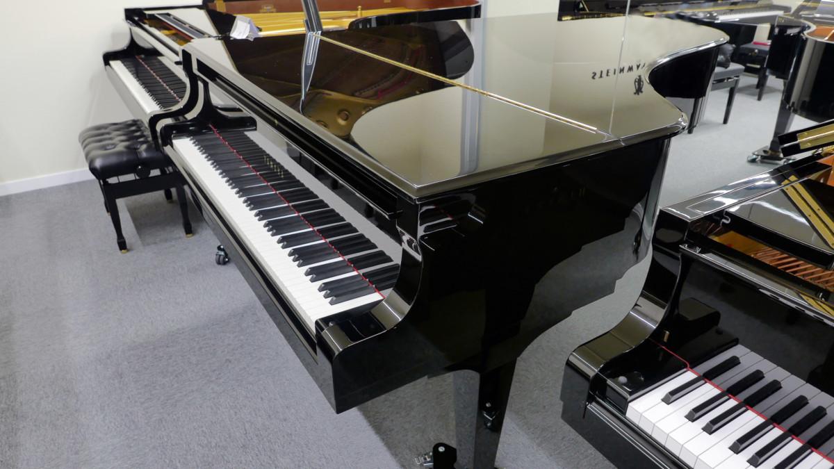 piano de cola Yamaha C7 #5847104 plano general tapa teclado abierta