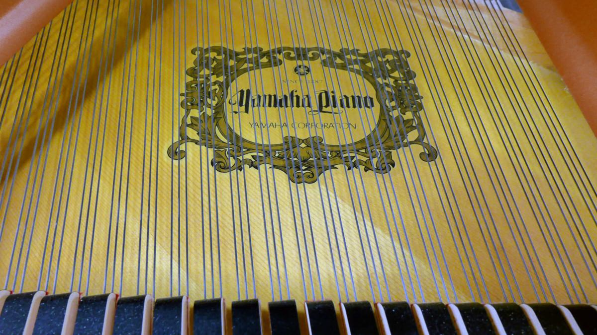 piano de cola Yamaha C1 Silent #6397127 tabla armonica cuerdas apagadores